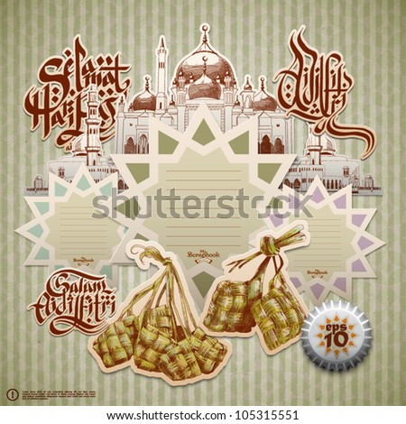 Vector Retro Scrapbook Element for Muslim Ramadan Translation of Malay Text Greetings of Eid ul-Fitr The Muslim Festival that Marks The End of Ramadan