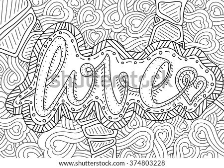 vector romantic pattern with