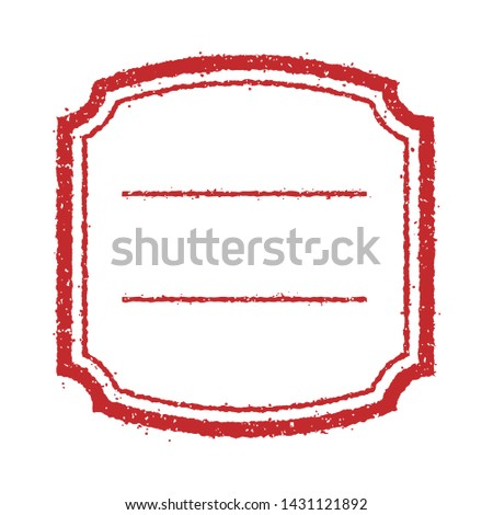 Vector rubber stamp template illustration (no text/ text space)