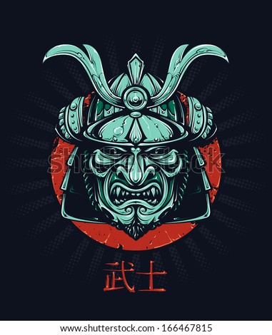 Vector samurai mask Japanese traditional martial mask Vector EPS 10 illustration