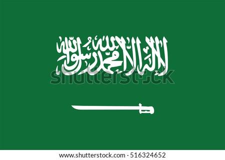 vector saudi arabia flag  saudi