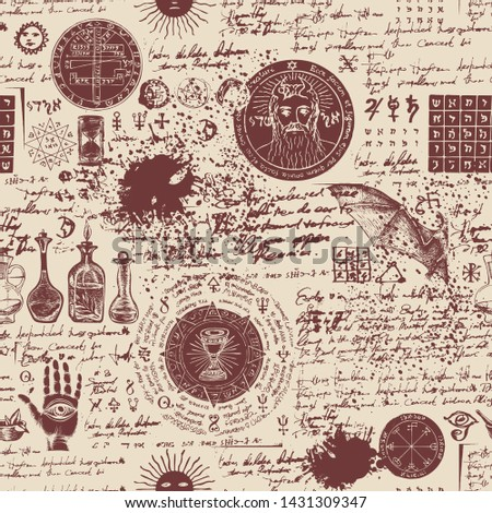 Vector seamless background on the theme of alchemy, magic, witchcraft and mysticism with various esoteric and occult symbols. Medieval manuscript with sketches, blots and spots in retro style