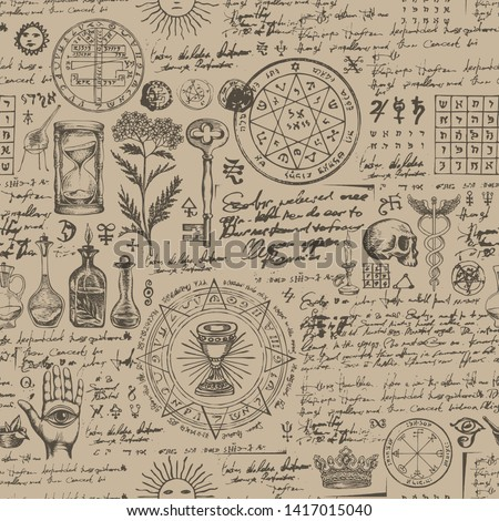 Vector seamless background on the theme of alchemy, medicine, magic, witchcraft and mysticism with various esoteric and occult symbols. Medieval manuscript with sketches and notes in retro style