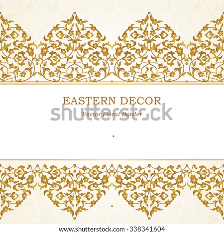 Royalty Free Vector Ornate Seamless Border In 330227831 Stock
