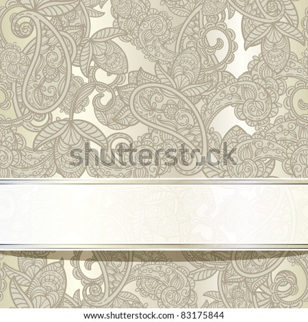vector seamless paisley background with frame for your text, eps 10 - stock vector