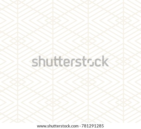 Vector seamless pattern. Modern stylish texture. Repeating geometric tiles from striped triangle elements