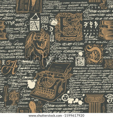 Vector seamless pattern on a writers theme. Abstract background with sketches and unreadable handwritten notes. Drawing chalk on the blackboard. Suitable for Wallpaper, wrapping paper, fabric