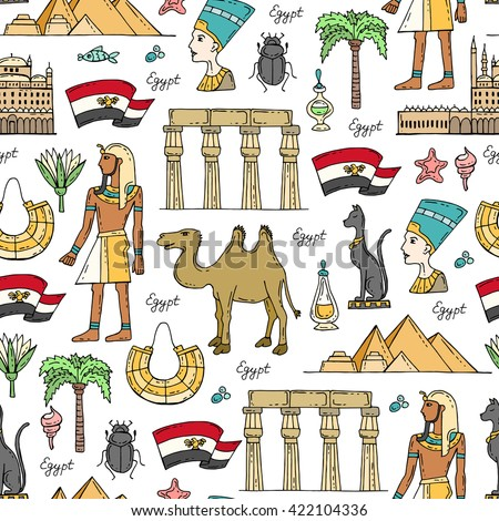 Vector seamless pattern with hand drawn colored symbols of Egypt.  Pattern on the theme of travel and tourism.  Background for use in design, packing, web site, fabric