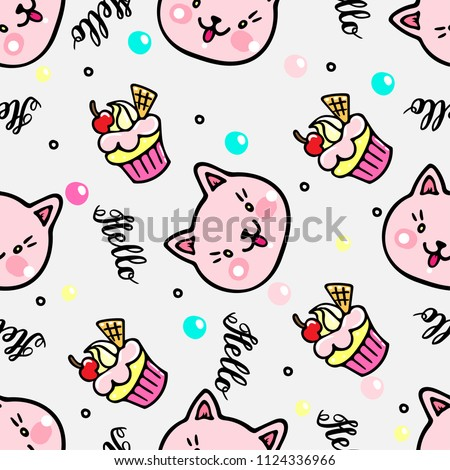 Vector seamless pattern with kittens and muffins. Hello lettering