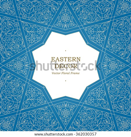 Vector seamless pattern with outline floral ornament. Vintage design element in Middle Eastern style. Ornamental lace tracery. Ornate wallpaper. Traditional arabic decor on blue background.