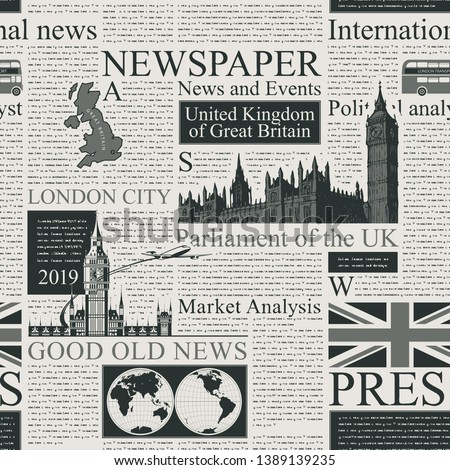 Vector seamless pattern with UK or London newspaper. Page of old newspaper or magazine with headings, illustrations and unreadable text. Can be used as wallpaper, wrapping paper or fabric