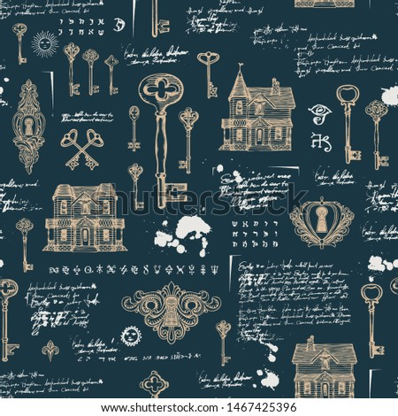 Vector seamless pattern with vintage hand-drawn keys, keyholes and old houses in retro style. Abstract background with sketches, notes, spots and blots. Suitable for wallpaper, wrapping paper, fabric Сток-фото ©