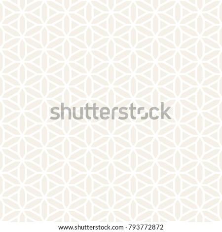 Vector seamless subtle stripes pattern. Modern stylish texture with monochrome trellis. Repeating geometric hexagonal grid. Simple lattice graphic design.