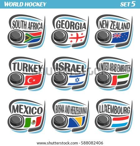 vector set flags of european