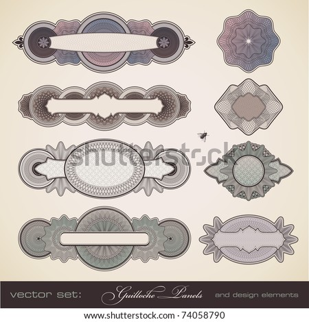 vector set: guilloche panels - different intricate design elements for certificates, coupons, diplomas and similar documents - stock vector