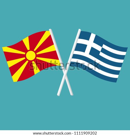 vector set icon flags of greece