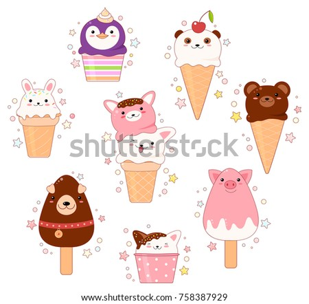 vector set of animal shaped ice