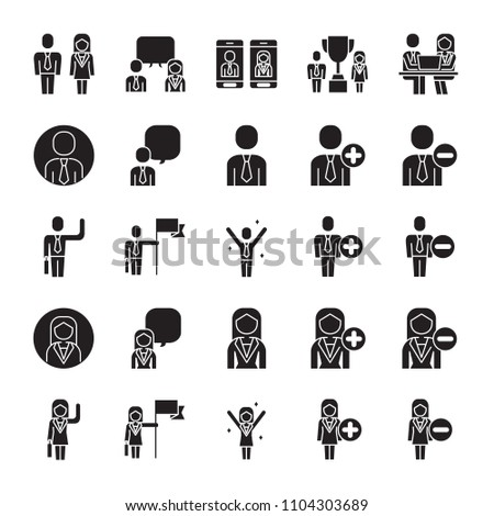 Vector set of business people icons for design. #1104303689