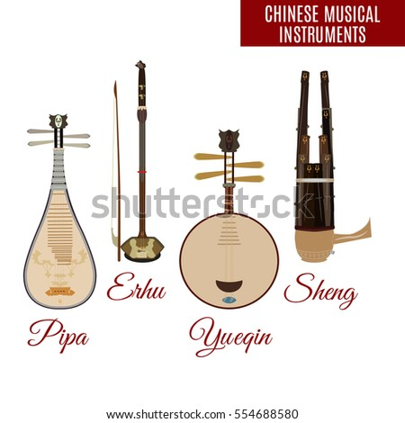 Vector set of chinese string and wind musical instruments, flat style. Pipa, erhu, sheng and yueqin icons isolated on white background.
