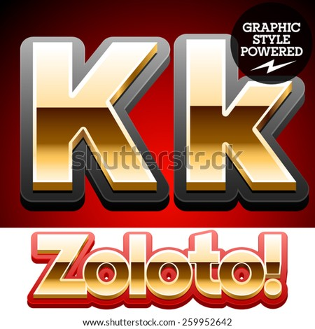 Vector Set Of Classic 3d Golden Glossy Font With Black Mat Border