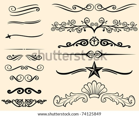 Vector set of decorative elements (decorative lines) - stock vector