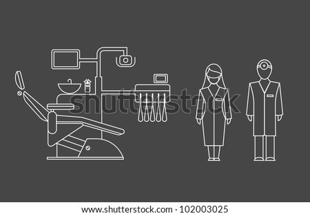 Vector set of dentist icons of doctors and their equipment