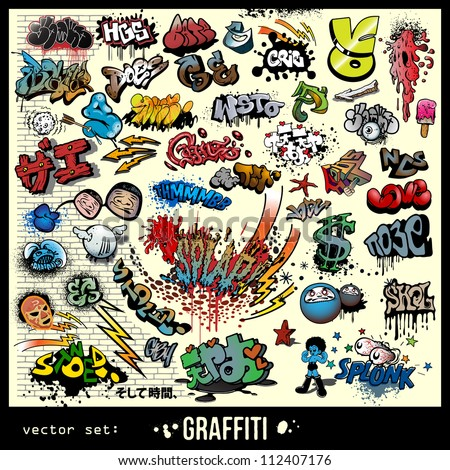 vector set of graffiti elements