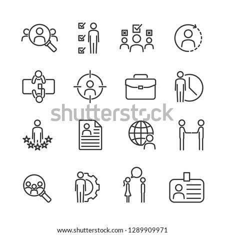 Vector set of job hunting line icons. #1289909971