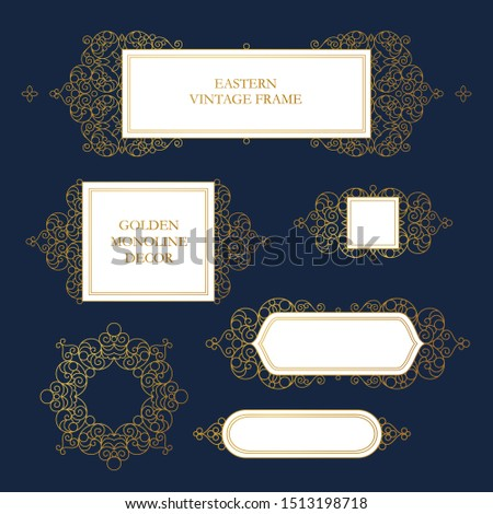 Vector set of line art frames and borders for design template. Elements in Eastern style. Golden outline floral arabic ornament. Isolated line art ornaments. Gold monoline ornamental decoration.