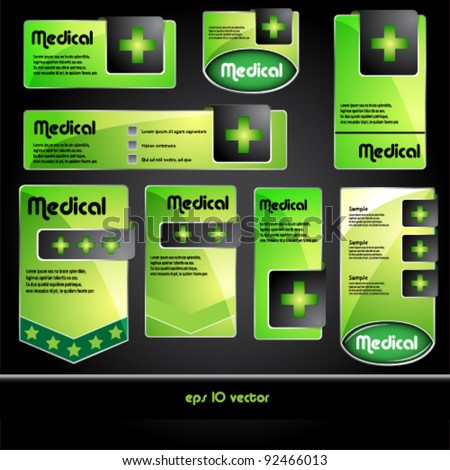 Vector set of medical sign with green cross