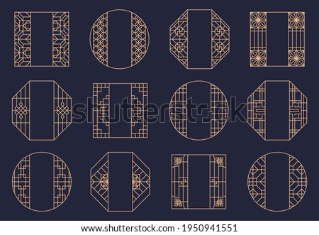 Vector set of oriental art for chinese design. Asian frame, border, knot for new year ornament. Japanese decorative patterns. Traditional vintage asian elements.