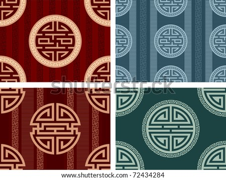 tiles wallpaper. stock vector : Vector Set of Oriental Seamless Tiles (wallpaper, background,