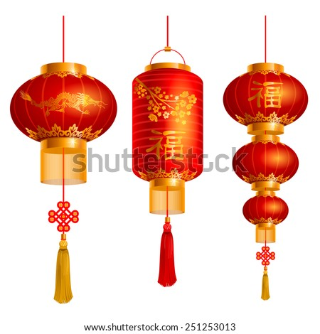 Vector set of red Chinese lanterns circular and  cylindrical shape