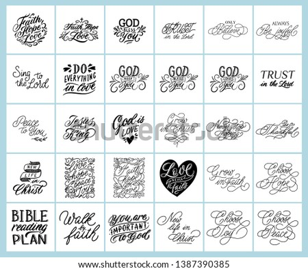 Vector set of religions hand lettering. Modern calligraphy. Illustration of the phrases of Christian biblical motivation. Perfect for t-shirts, banners, flyers and other types of business design.