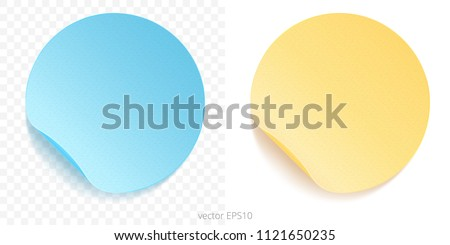 Vector set of round adhesive stickers with a folded edges. Paper circles. Baby blue and golden yellow gradients. Blank template. Empty mockups of tags. Realistic textures. Gentle watercolor shades. #1121650235