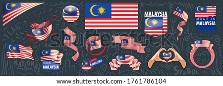 Vector set of the national flag of Malaysia in various creative designs Foto stock ©