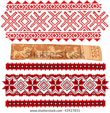 historical background and status of textile Historical background russia table of contents the soviet economic system was in place for some six decades, and elements of that system remained in place after the dissolution of the soviet union in 1991.
