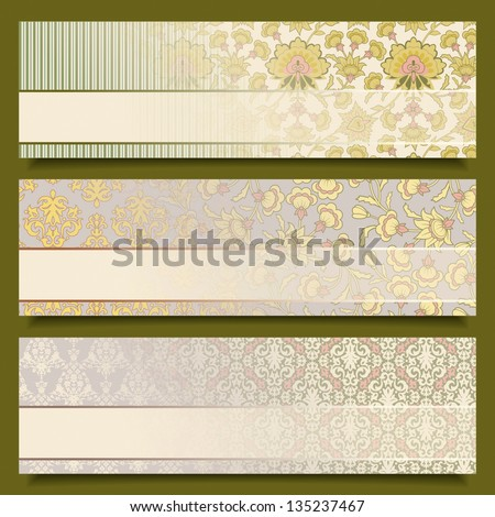 Vector set of vintage abstract flower banners. Floral wallpaper retro backgrounds with seamless ornament, transparent frames. Old style pattern design. Collection of decorative labels with text box