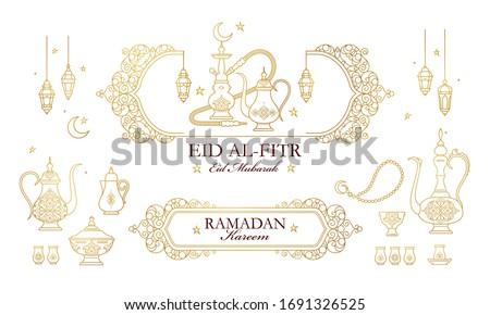 Vector set with arabic elements for Ramadan Greetings, Iftar Party  invitation. Arabic hookah, coffee pot, crescent, Eastern lanterns for Iftar decoration. Muslim feast of Ramadan month.Ramadan Kareem