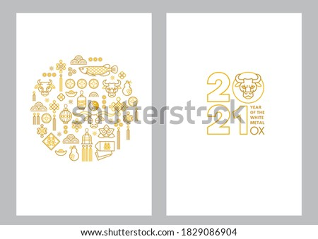 Vector set with banners, posters, cards with a illustration of the Ox Zodiac sign, Symbol of 2021 on the Chinese calendar, isolated. White Metal Ox, Bull, Chine pattern. New Year's Chinese element Photo stock ©