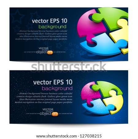Vector set with business backgrounds with puzzles - stock vector