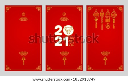 Vector set with cards, social media templates with a illustration of the Ox Zodiac sign, Symbol of 2021 on the Chinese calendar. White Metal Ox, Bull, Chine pattern. Place for text. Chinese backdrop Photo stock ©