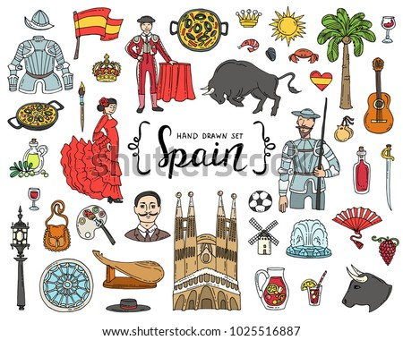 Vector set with hand drawn isolated colored doodles on the  theme of Spain. National Spanish symbols. Sketches for use in design