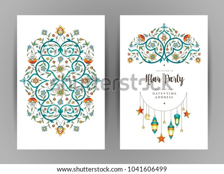 Vector set with Ramadan Kareem cards, invitation to Iftar party celebration. Lanterns for Ramadan wishing. Arabic shining lamps. Cards for Muslim feast of the holy of Ramadan month. Eastern style.