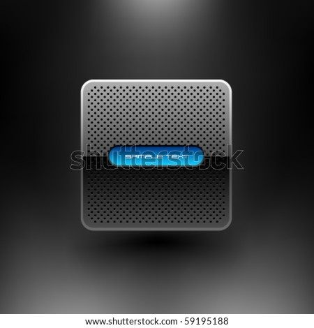 Vector Shiny Box - stock vector