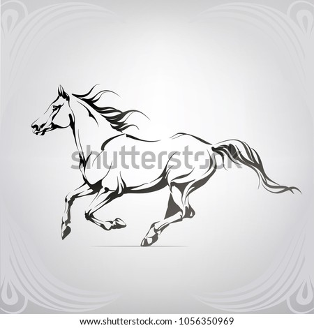 vector silhouette of a running