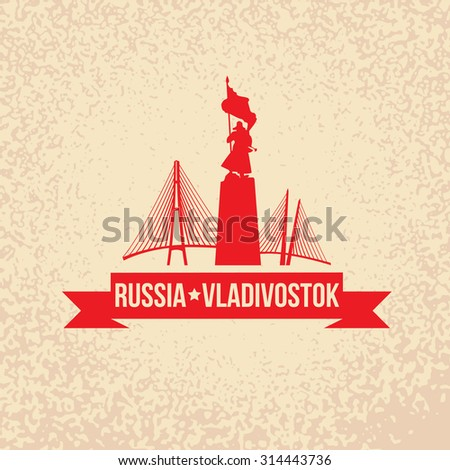 vector silhouette of