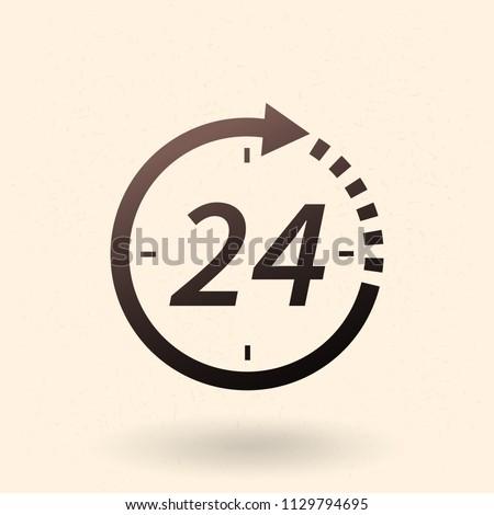 Vector Single Black Silhouette Icon - 24 Hours
