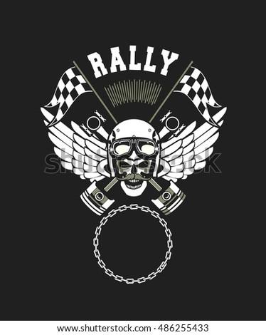 vector skull emblem in the