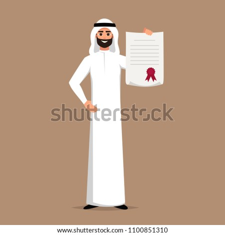 Vector Smiling Saudi businessman with a beard holding a quality certificate. Cartoon Arab man character holding diploma or letter.  Vector illustration isolated from white